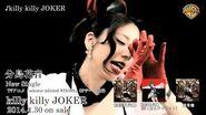 20140430 分島花音 killy killy JOKER MUSIC VIDEO試聴
