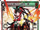Yuzuki Four, Vermilion Maiden