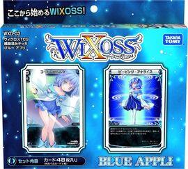 WXD-03.jpg