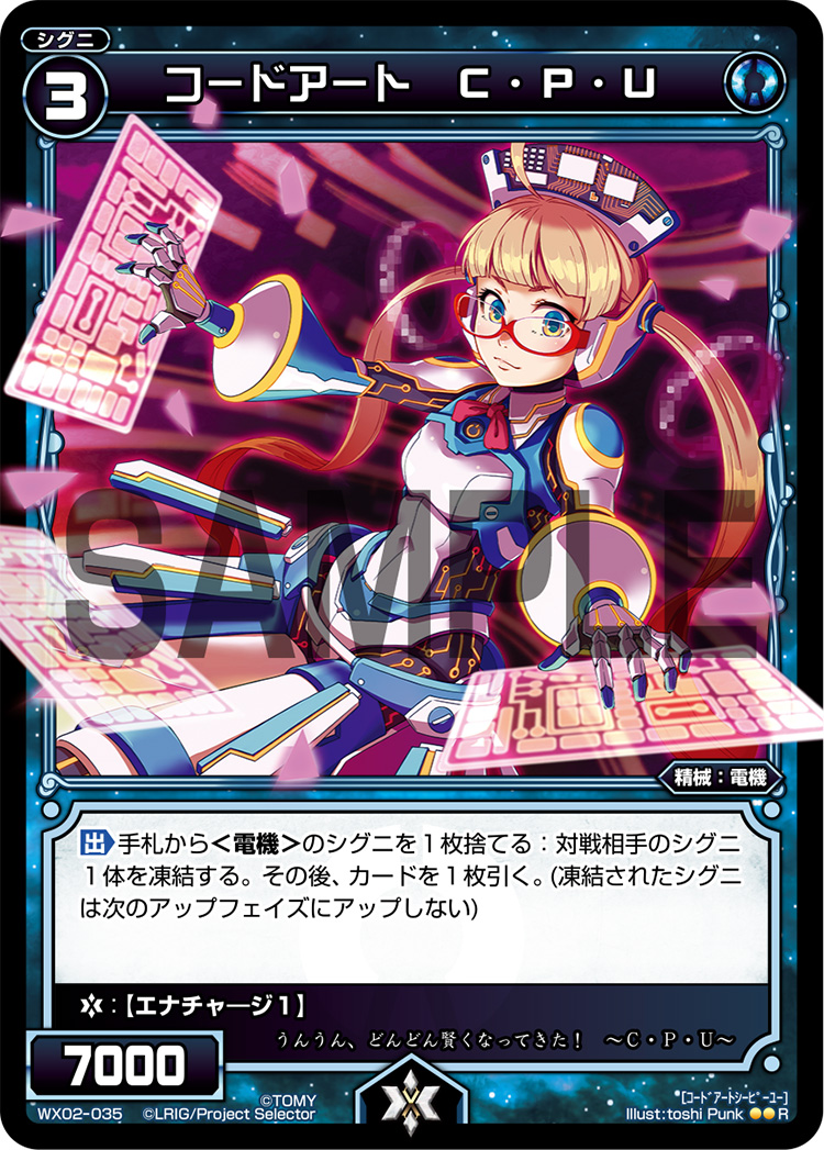 Code Art CPU