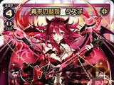 Guzuko, Useless Princess of Returning