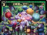 Azathoth, Phantom Apparition Princess