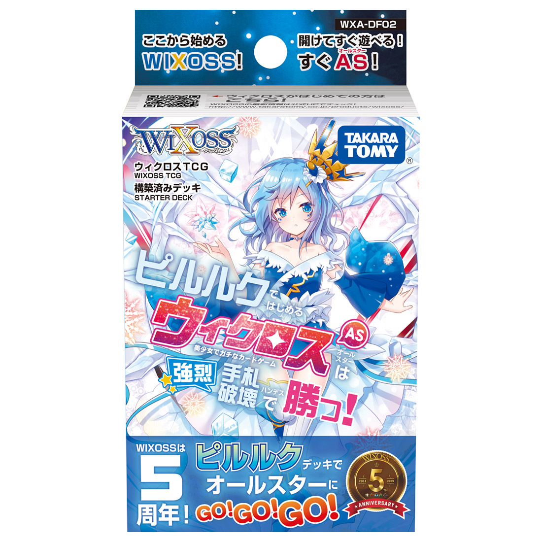 WXA-DF02 Start WIXOSS All-Star with Piruluk and Win with Intense Hand Destruction!