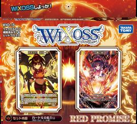 WXD-15.png