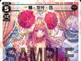 Shining Hanayo Five