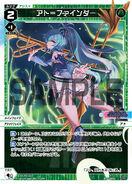 WXDi-P00-022