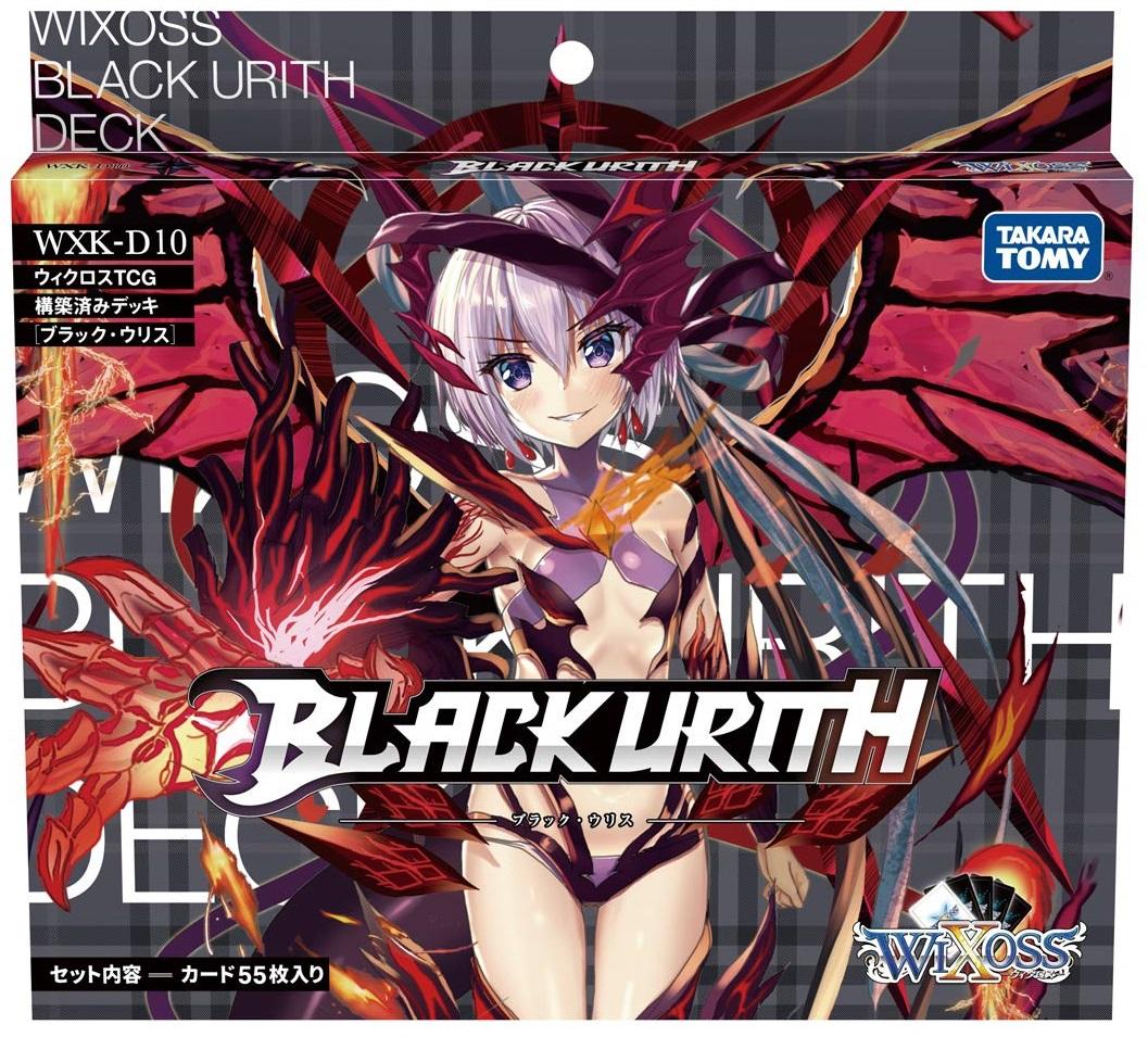 WXK-D10 Black Urith