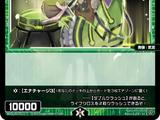 Sen no Rikyu, Green General