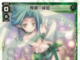 Midoriko, Combat Girl