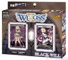 WXD-08 CH