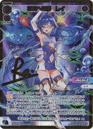 WXDi-P03-009D
