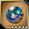 Kiyomasa's Azure Orb.png