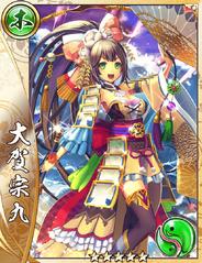 (Grand Merchant) Ōga Sōku 2.png