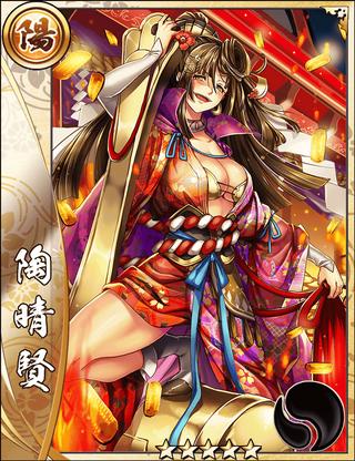 (Grand General) Sue Harukata 0.png