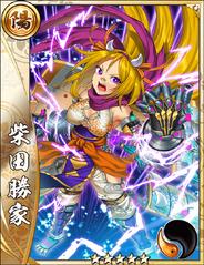 (Super Shiba) Shibata Katsuie 1.png