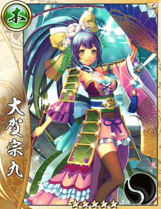 (Grand Merchant) Ōga Sōku 0.png