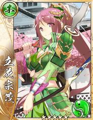 (Western Ruler) Tachibana Muneshige 2.png