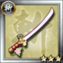 Cherry Crest Blade.png