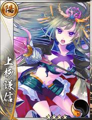 (Wargoddess) Uesugi Kenshin 1.png