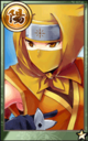 Shinobi (Light) small.png