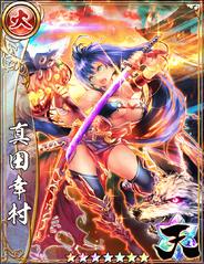 (Ever Loyal) Sanada Yukimura 7.png
