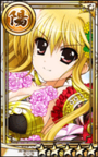 (Heavenly General) Chōsokabe Motochika small.png