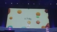 Symphogear Live 2018 Hadaka ni Natte… Natsu Screenshot 5
