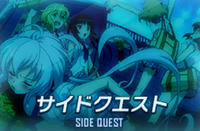 Side Quest Logo 1.png
