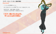 Symphogear GX Character Profile (Phara)