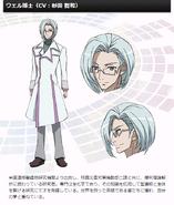 Symphogear G Character Profile (Dr. Ver)