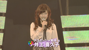 Symphogear Live 2013 Seiyuu Intro Screenshot 9