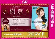 Metanoid CD Promo
