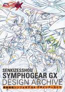 GX poster