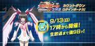 Meeting SP Live Broadcast Login Shirabe