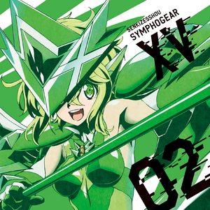 Symphogear XV Character Song 2.png