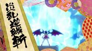 Chaos Flame Wrath Slash