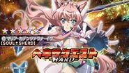 Hexaquest HARD Maria
