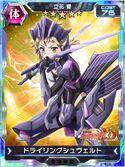 Symphogear XDU Card 2538.jpg