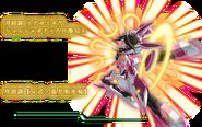 Shirabe Alpha Style・Crescent Moon Slashing Halo transparent