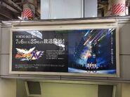 XV Akihabara Station 2