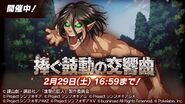 Titan Symphony Ongoing Screenshots 5