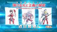 Hajikeru Hikari to Seigi no Sanka Trailer 11