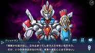 Yume wo Utau Eiyū Screenshot 18
