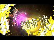 【戦姫絶唱シンフォギアXD UNLIMITED】超音波メス(小日向未来)