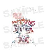 Chris XV Ani-Art Tapestry