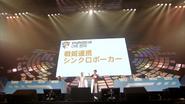 Symphogear Live 2013 Game Part 3 Screenshot 1