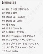 Live 2018 PLAYBUTTON Song List