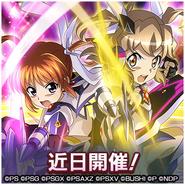 Utai Tsunagu Chīsana Mahō Hibiki Preview
