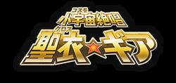 Kosumo Zesshō Kurosugia Logo.png