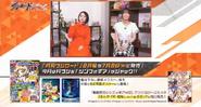 Monthly Bushiroad TV with Senki Zesshō Symphogear 39